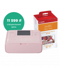 SELPHY CP1300 Pink + SELPHY PAPER RP-108
