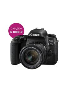 Зеркальная камера EOS 77D с объективом EF-S 18-55mm f/4.0-5.6 IS STM